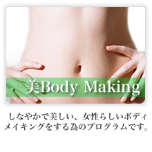 Beauty Body Making