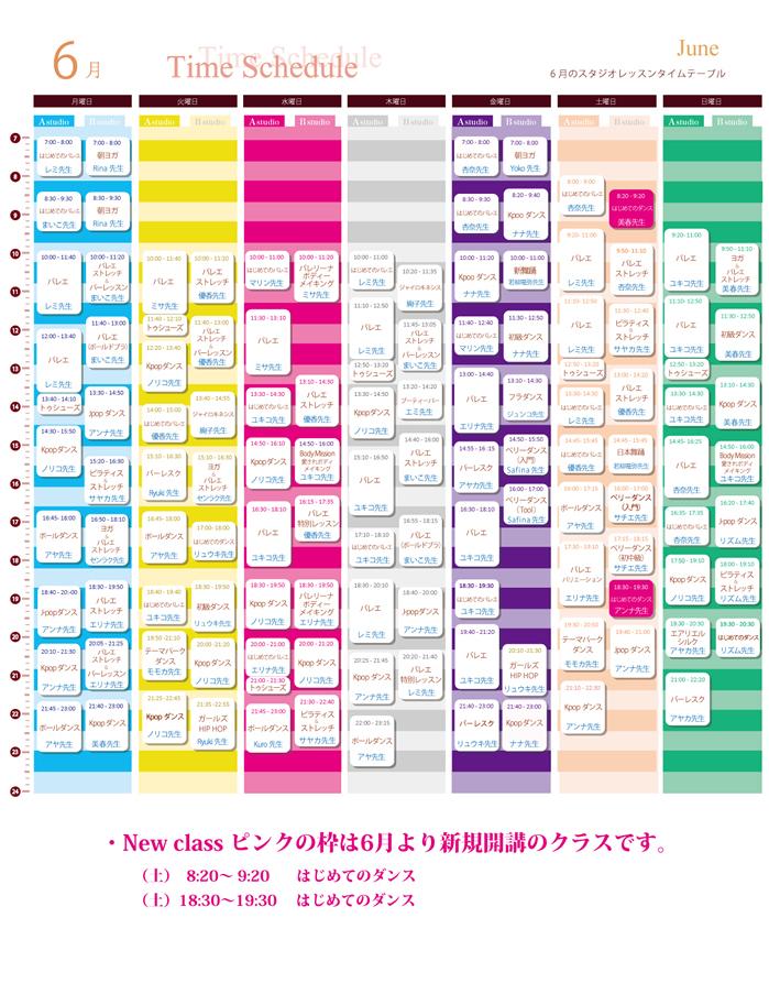 schedule20156