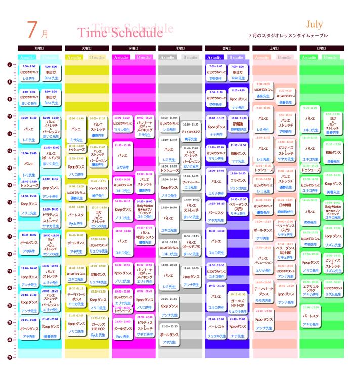 schedule20157
