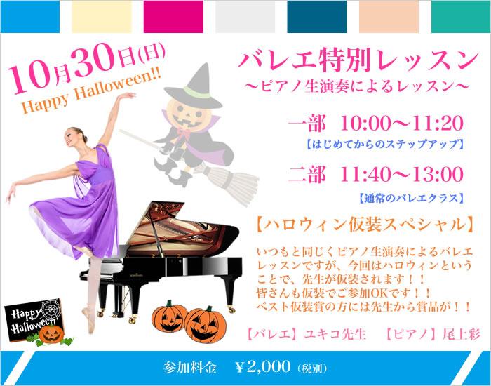 event1030