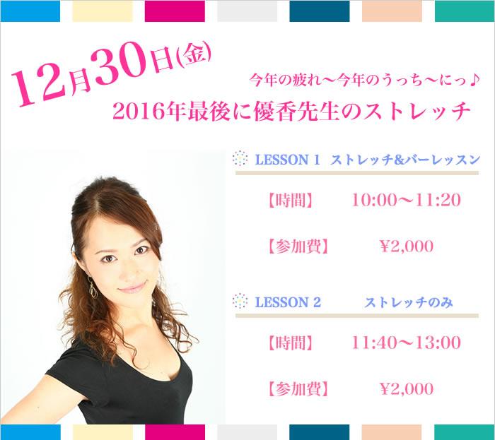 event1230u_r1_c1