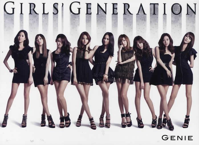 GirlsGeneration