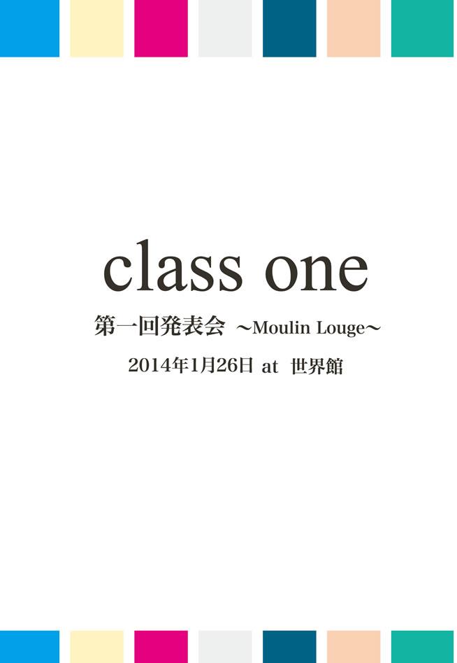 classonedvd