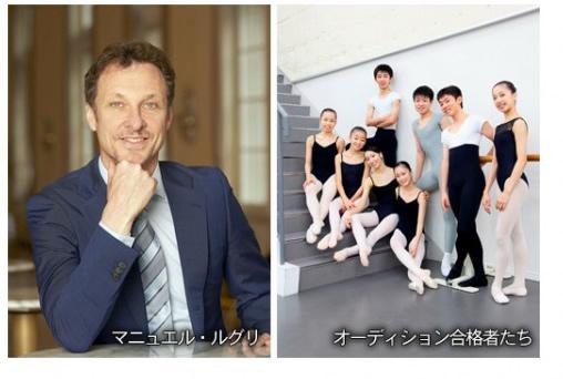 http---www.nhk.or.jp-classic-blog-100-245788.html